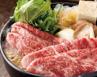 壽喜燒・涮涮鍋